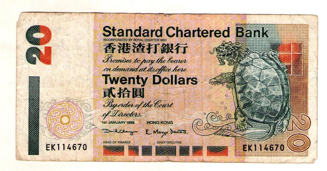 Гонконг 20 доларів 1999 рік №59