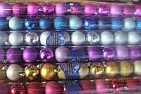 Новогодние шары 12 штук  5 см колба цветные