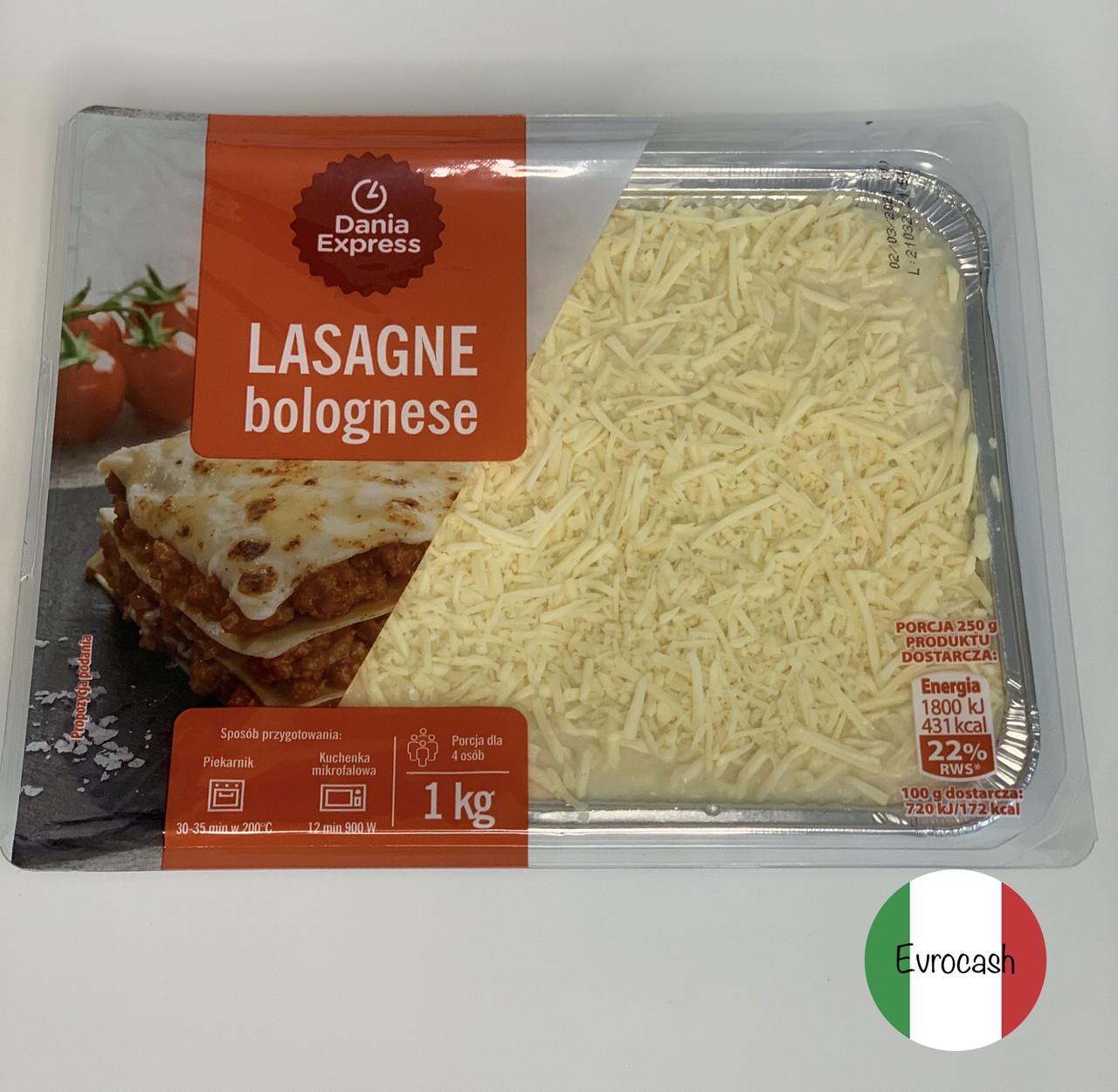 Лазанья Lasagne bolognese Dania Express 1 kg