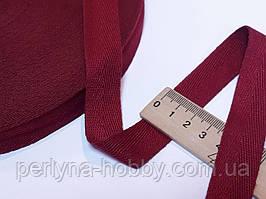 Киперная тесьма лента, киперка. Кіперка, кіперна стрічка, бордова 20 мм (2 см)