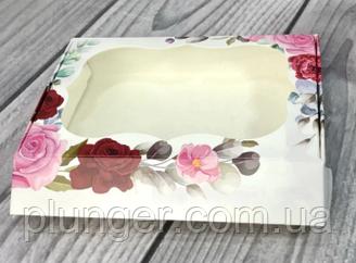 Коробка для печива, пряників, з вікном, 10 см х 15 см х 3 см, мілований картон Троянди