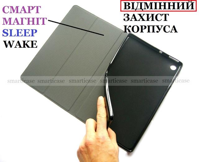 купить серый чехол Lenovo Tab M10 Plus FHD tb x606