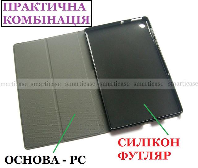 Lenovo Tab m10 FHD plus  чехол купить с рисунком для девочки