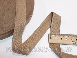 Киперная тесьма лента, киперка. Кіперка, кіперна стрічка, бежево-золотиста 20 мм (2 см)