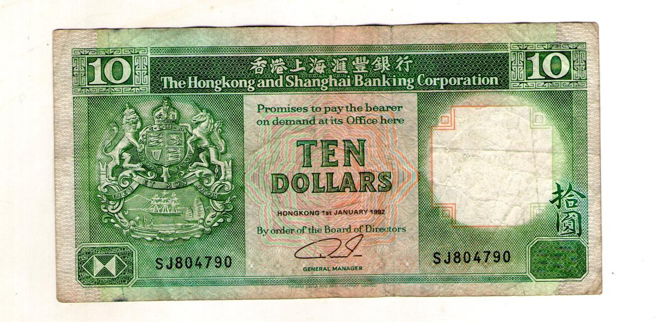 Британський Гонконг 10 доларів 1992 рік №62