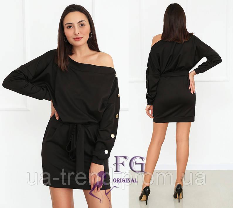 Короткое трикотажное платье на одно плечо
