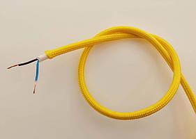 Провод тканевый  для подвесных светильников, желтый