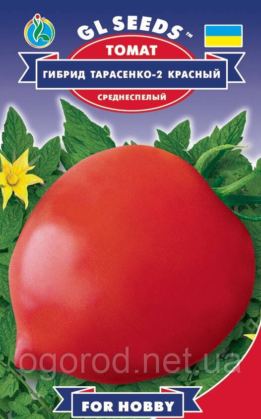 Гібрид Тарасенка-2 насіння томату GL Seeds Червоний