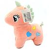 Мягкая игрушка «Пони» - единорог (световые эффекты) розовый 25х9х20 см (M064)