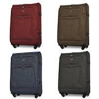 Тканевые чемоданы ORMI 701 на 4-х колесах