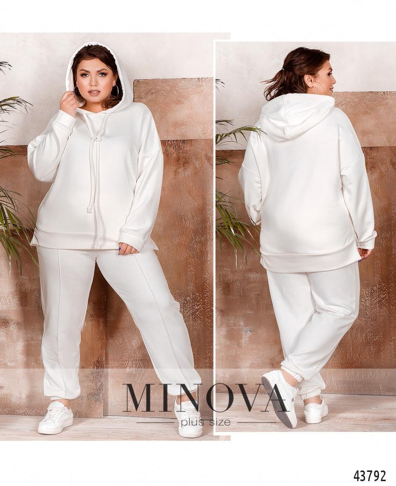 Спортивный костюм жіночий батал  №2225-1-бел|50-52|54-56|58-60|62-64