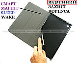 Защитный чехол Том в космосе для Lenovo Tab M10 FHD Plus (TB X606X X606F), силиконовый футляр, фото 2