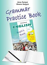 Робочий зошит з граматики «Grammar Practice Book» до підручника «Англійська мова» для 5 класу Карпюк
