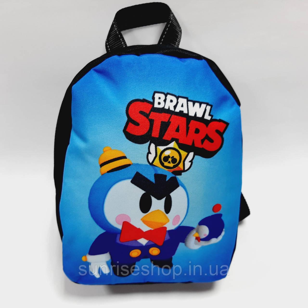 Рюкзак дитячий для хлопчика купити оптом
