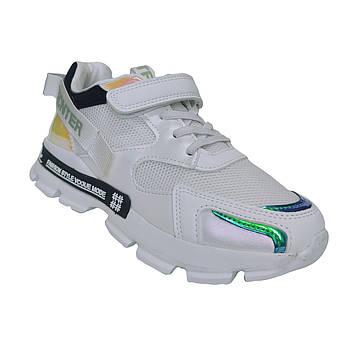 Детские кроссовки с голограммой девочкам, светящиеся в темноте белые кроссы, 32, 33, 34, 35, 36, 37