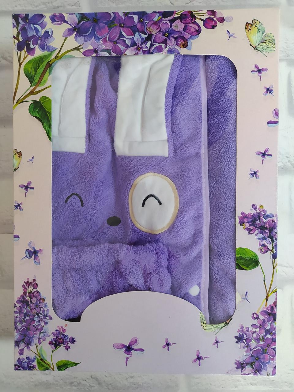 Набор для сауны бани подарочный 3в1 полотенце р. 80х135 см микрофибра плюш с челмой и повязка для волос