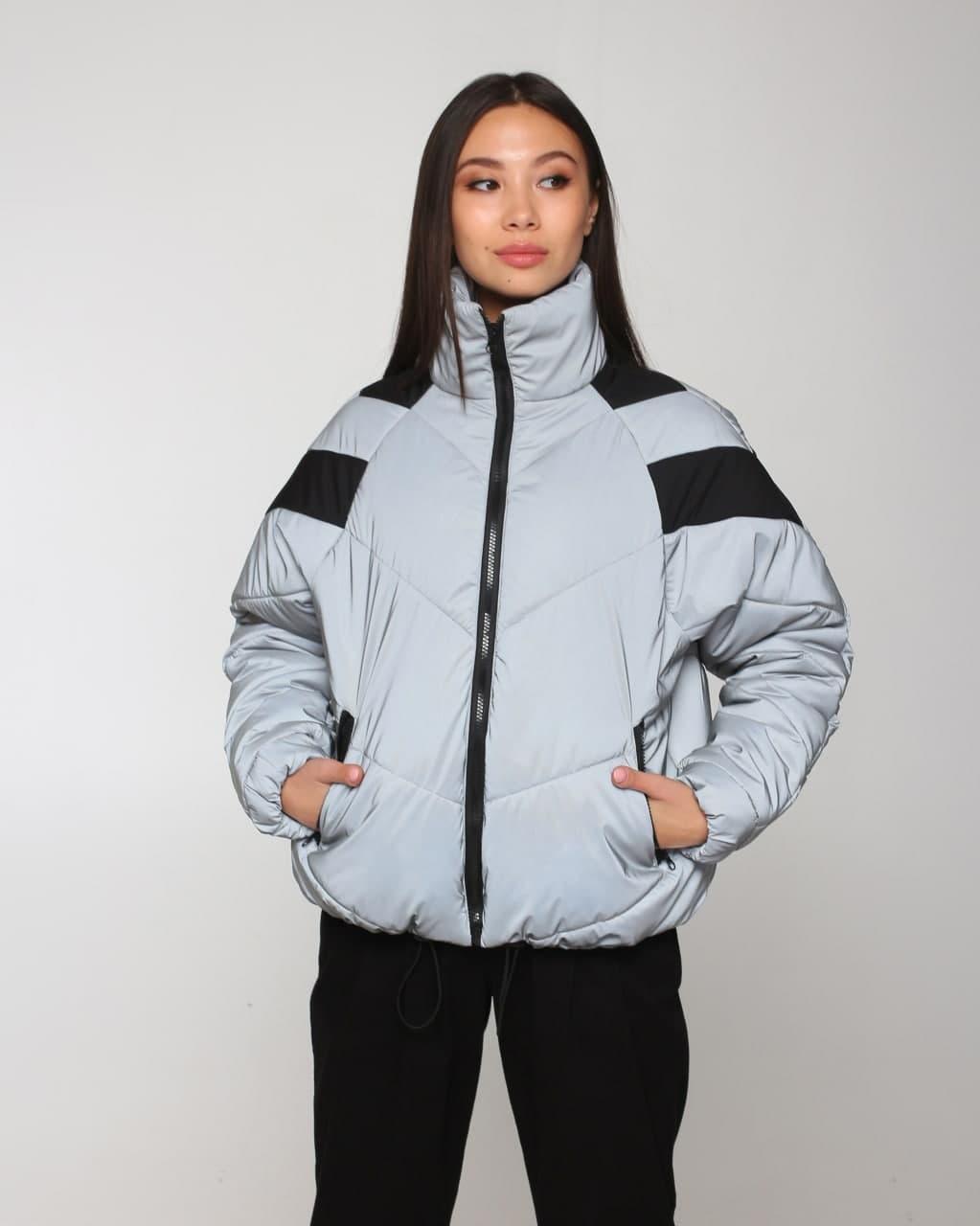 Женская теплая рефлективная светоотражающая куртка Кейт, курточка на молнии, турецкое качество, молодежная