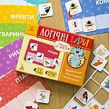 """Логические игры """"Подбирай по содержанию"""" 24 карточки укр. 918003, фото 2"""