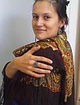 Юлія 1230-17, павлопосадский хустку (шаль) з ущільненої вовни з шовковою бахромою в'язаній, фото 7