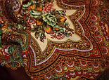 Юлія 1230-17, павлопосадский хустку (шаль) з ущільненої вовни з шовковою бахромою в'язаній, фото 10