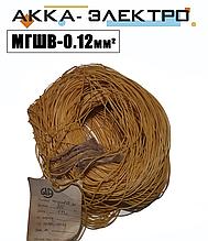 Провод МГШВ 0.12мм2 (желтый)