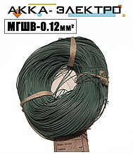 Провод МГШВ 0.12мм2 (серый)