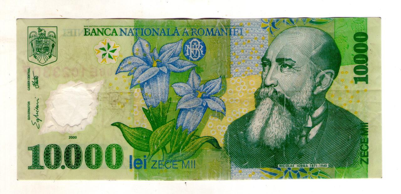 Румыния 10.000 лей 2000 год пластик №67