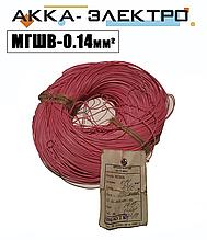 Провод МГШВ 0.14мм2 (розовый)