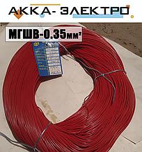 Провод МГШВ 0.35мм2 (красный)