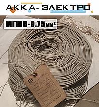 Провод МГШВ 0.75мм2 (белый)