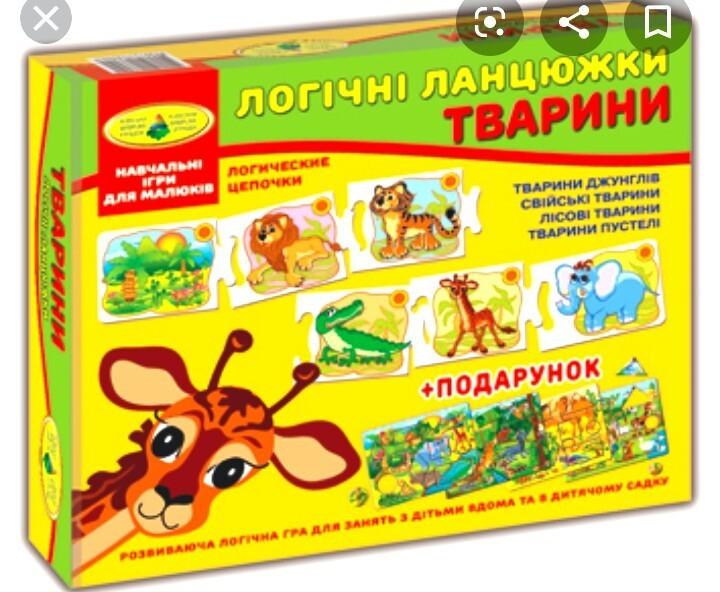 """Игра """"Логические цепочки. Животные"""" в кор. 86058"""