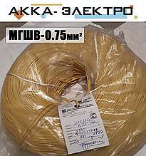 Провод МГШВ 0.75мм2 (желтый)