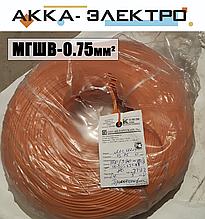 Провод МГШВ 0.75мм2 (оранжевый)