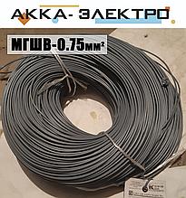 Провод МГШВ 0.75мм2 (серый)