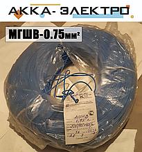 Провод МГШВ 0.75мм2 (синий)