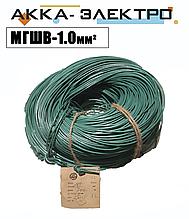 Провод МГШВ 1.0мм2 (бирюзовый)