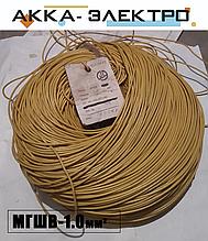 Провод МГШВ 1.0мм2 (желтый)