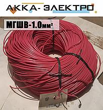 Провод МГШВ 1.0мм2 (красный)