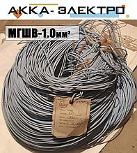 Провод МГШВ 1.0мм2 (серый)