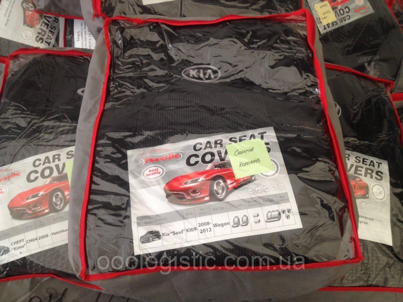 Авточехлы на Kia Soul 2008-2012 wagon Favorite, Киа Соул