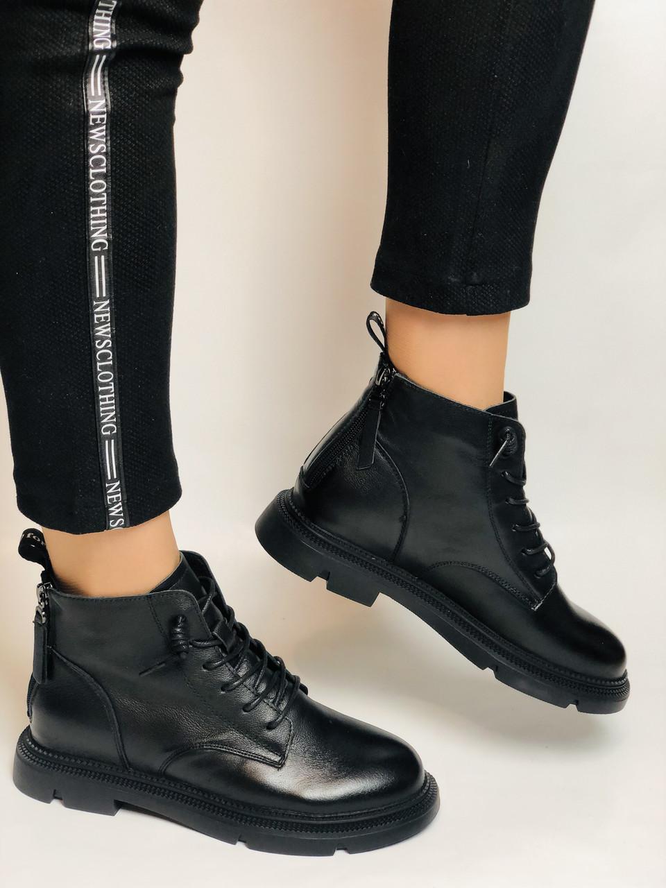 Жіночі черевики. Осінньо-весняні. Натуральна шкіра. Висока якість. Vistally. Р. 38-39. Vellena
