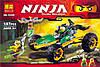 Конструктор Ninja Тропический багги BELA 10320