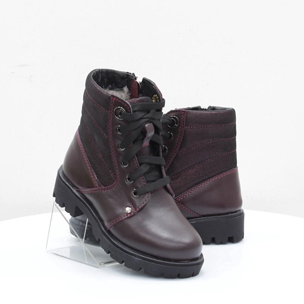 Зимові дитячі черевики для дівчинки Alexandro