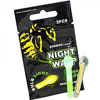 Светлячoк сигнализатор рыболовный ET Night Wasp 2 шт Bulb 4.5х39 мм