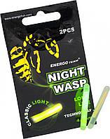 Светлячoк сигнализатор рыболовный ET Night Wasp 2 шт 3х25 мм