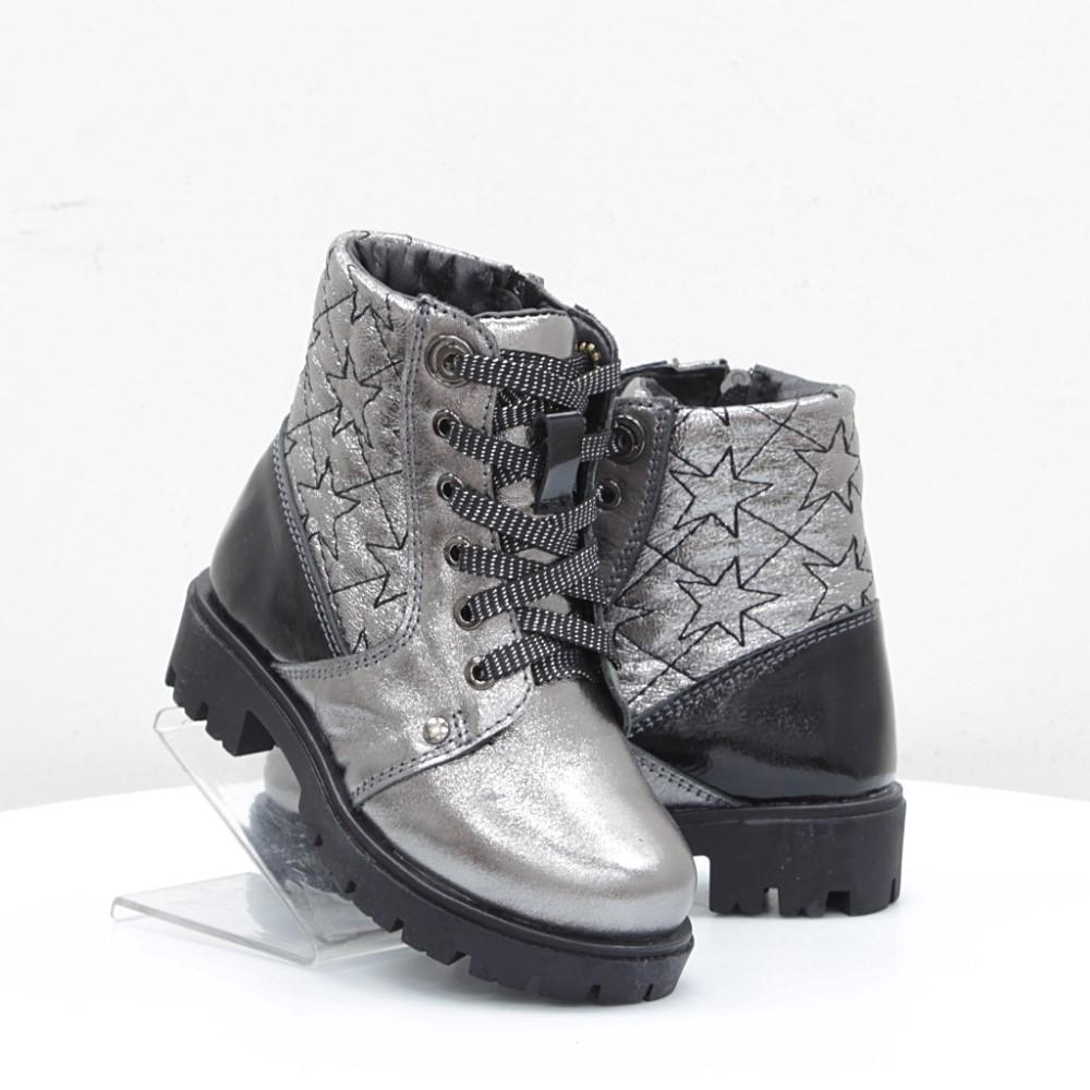 Зимние детские ботинки для девочки Alexandro