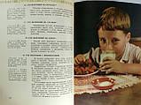 Молочная пища (б/у)., фото 8