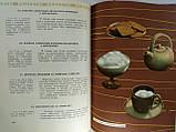 Молочная пища (б/у)., фото 7