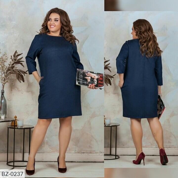 Однотонное прямое стильное замшевое платье с карманами Размер: 50, 52, 54 арт. 554