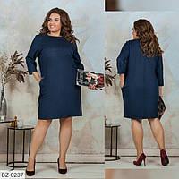 Однотонное прямое стильное замшевое платье с карманами Размер: 50, 52, 54 арт. 554, фото 1